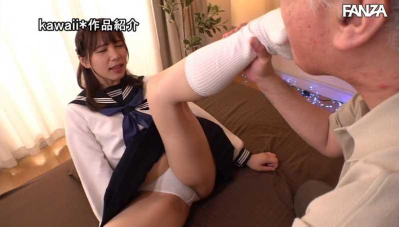 おじさん好き女子 花崎こはる エロ画像 44