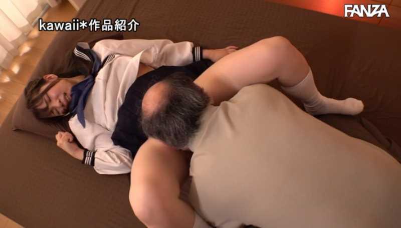 おじさん好き女子 花崎こはる エロ画像 47