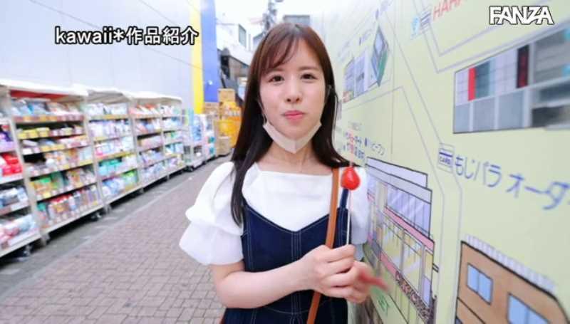 巨乳女子大生 森玲奈 エロ画像 22