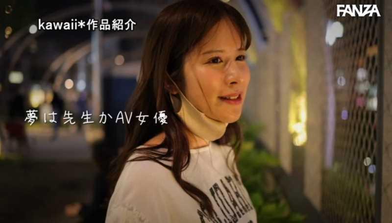 巨乳女子大生 森玲奈 エロ画像 26
