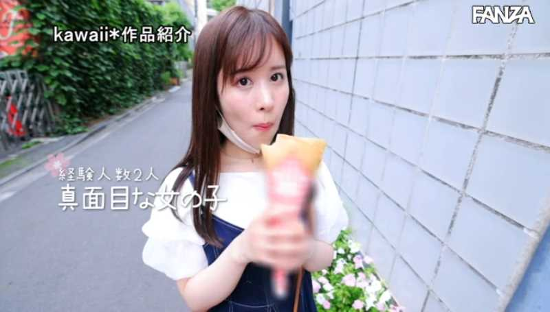 巨乳女子大生 森玲奈 エロ画像 33