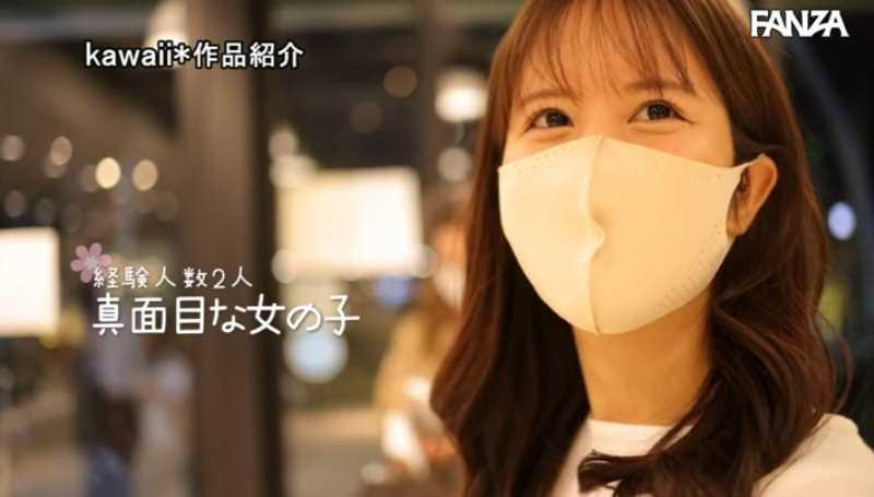 巨乳女子大生 森玲奈 エロ画像 34