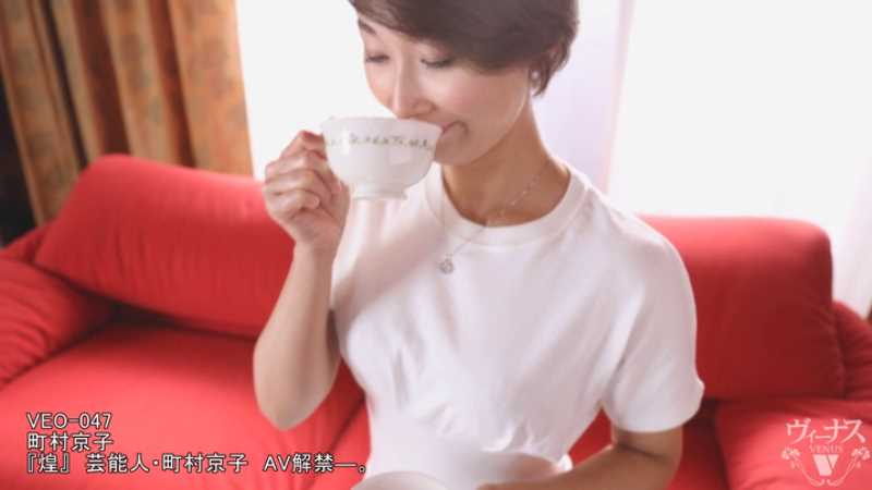舞台女優 町村京子 エロ画像 14