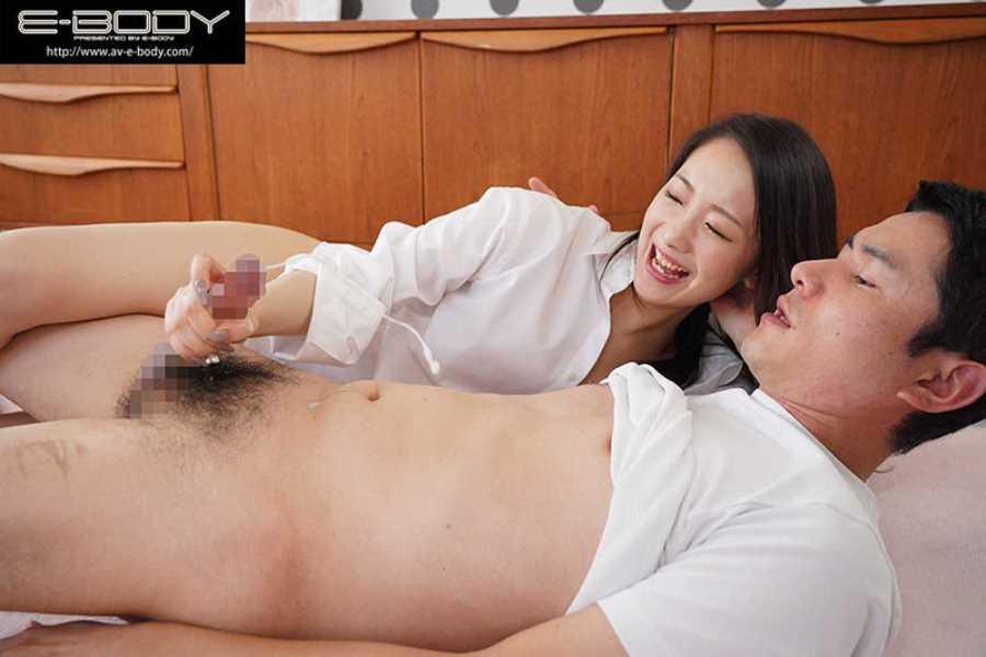 痴女ギャルと素人M男のセックス画像 9