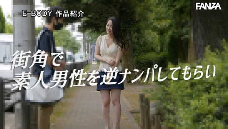 痴女ギャルと素人M男のセックス画像 13