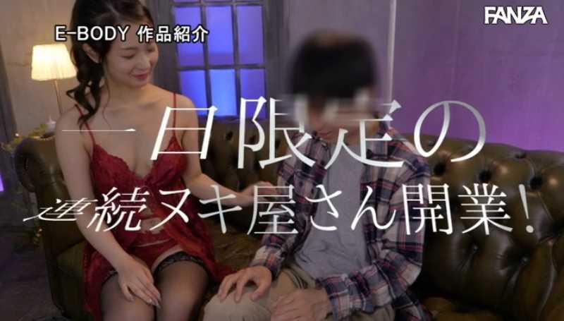 痴女ギャルと素人M男のセックス画像 14