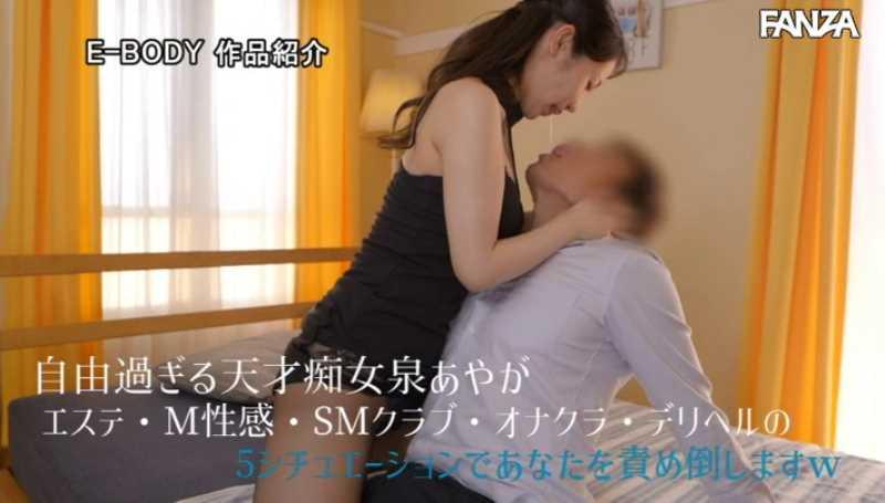 痴女ギャルと素人M男のセックス画像 16