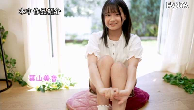 中学生みたいな女の子 葉山美音 エロ画像 14
