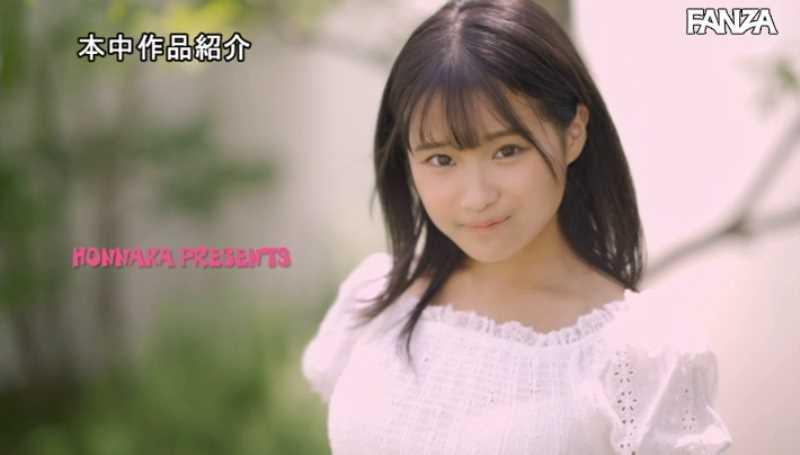 中学生みたいな女の子 葉山美音 エロ画像 15