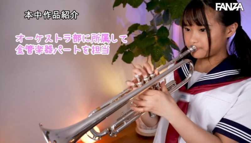 中学生みたいな女の子 葉山美音 エロ画像 24