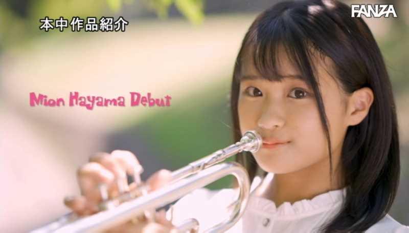 中学生みたいな女の子 葉山美音 エロ画像 44