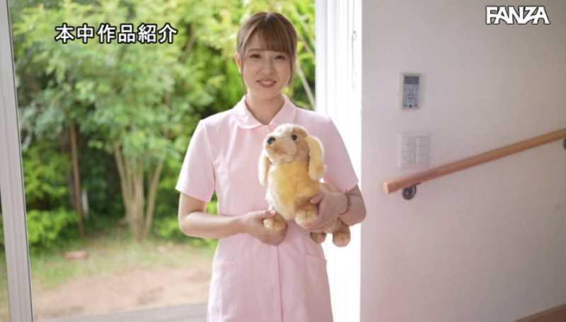 エッチな動物看護師 桜庭りおな エロ画像 16