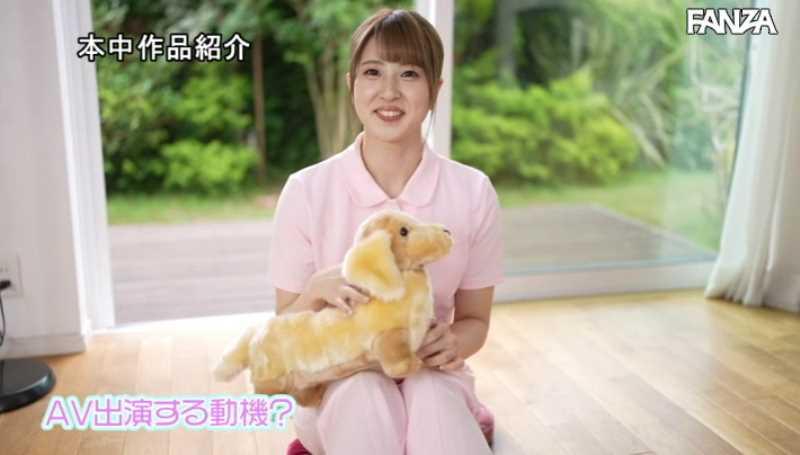 エッチな動物看護師 桜庭りおな エロ画像 23
