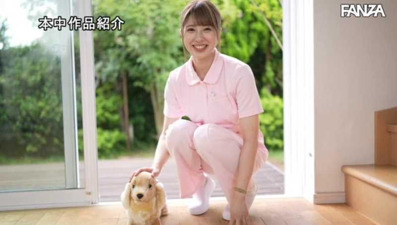 エッチな動物看護師 桜庭りおな エロ画像 30