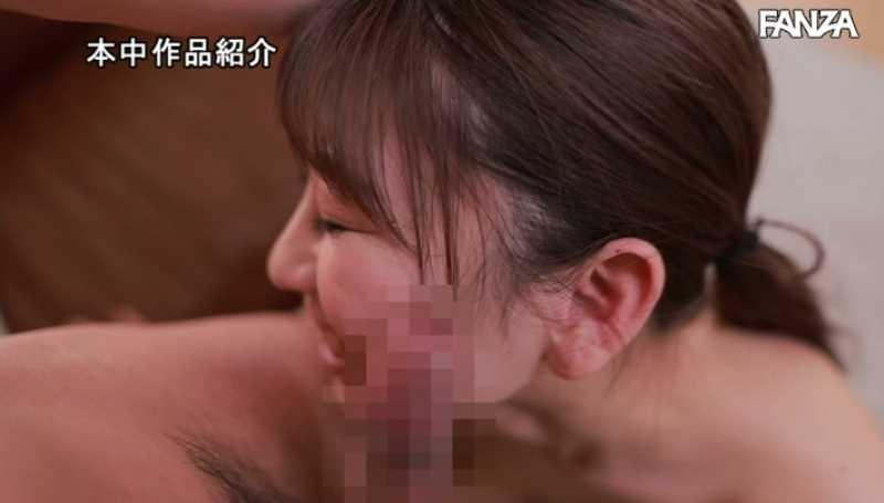女子大生 桜坂りんか AVデビュー画像 30