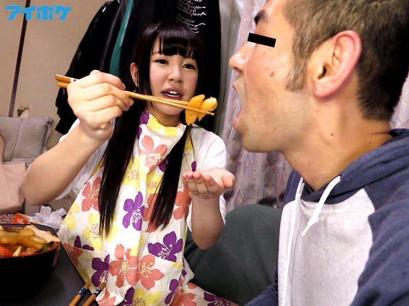 逢坂はるな(元AKB・成瀬理沙)画像 107