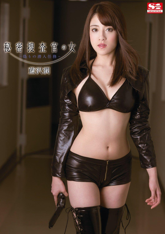 image Japanese strapon mistress jun censored