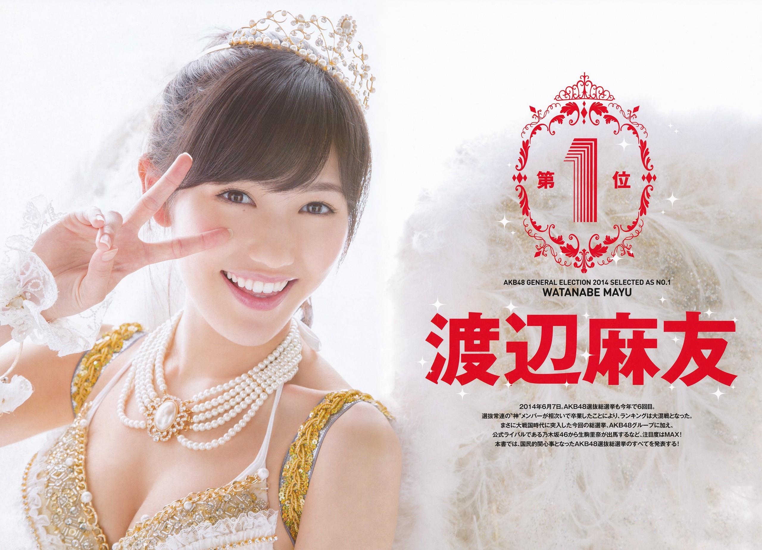 AKB48人気メンバー 画像 16