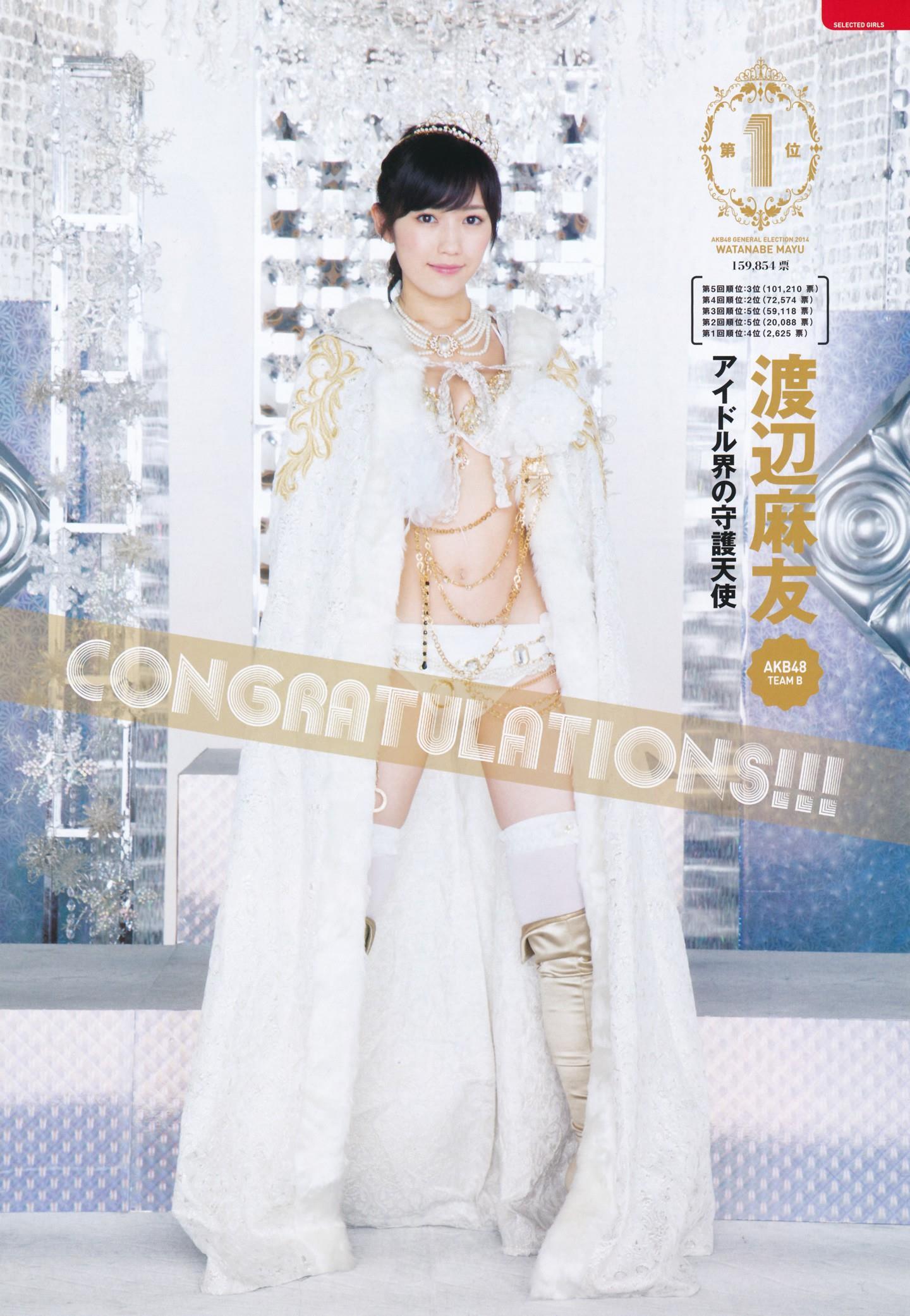 AKB48人気メンバー 画像 18