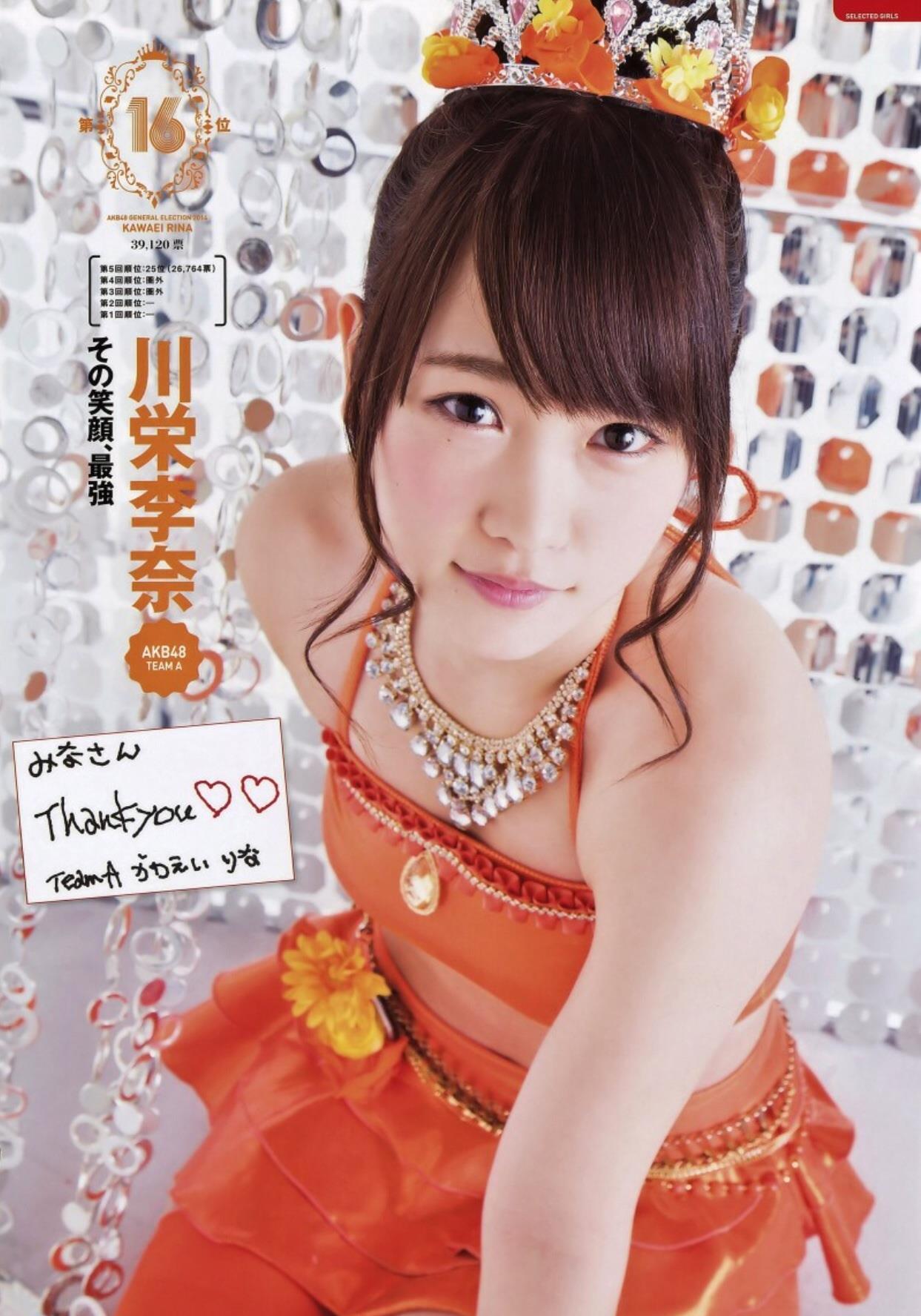 AKB48人気メンバー 画像 50
