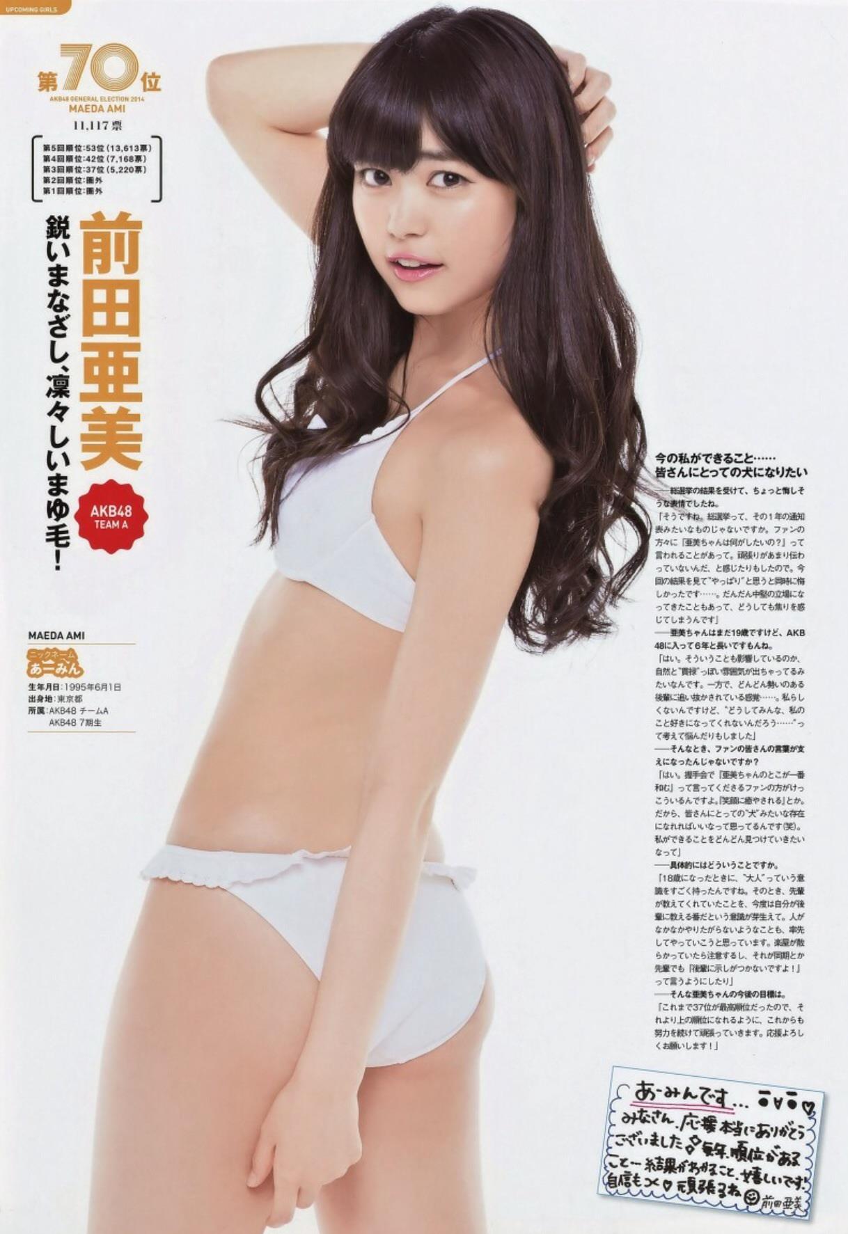AKB48人気メンバー 画像 107
