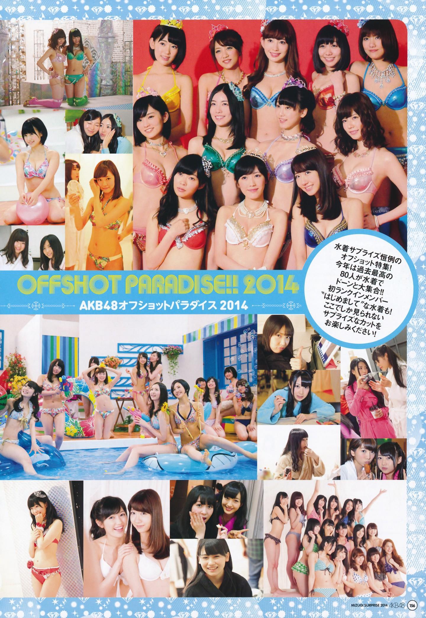 AKB48人気メンバー 画像 143