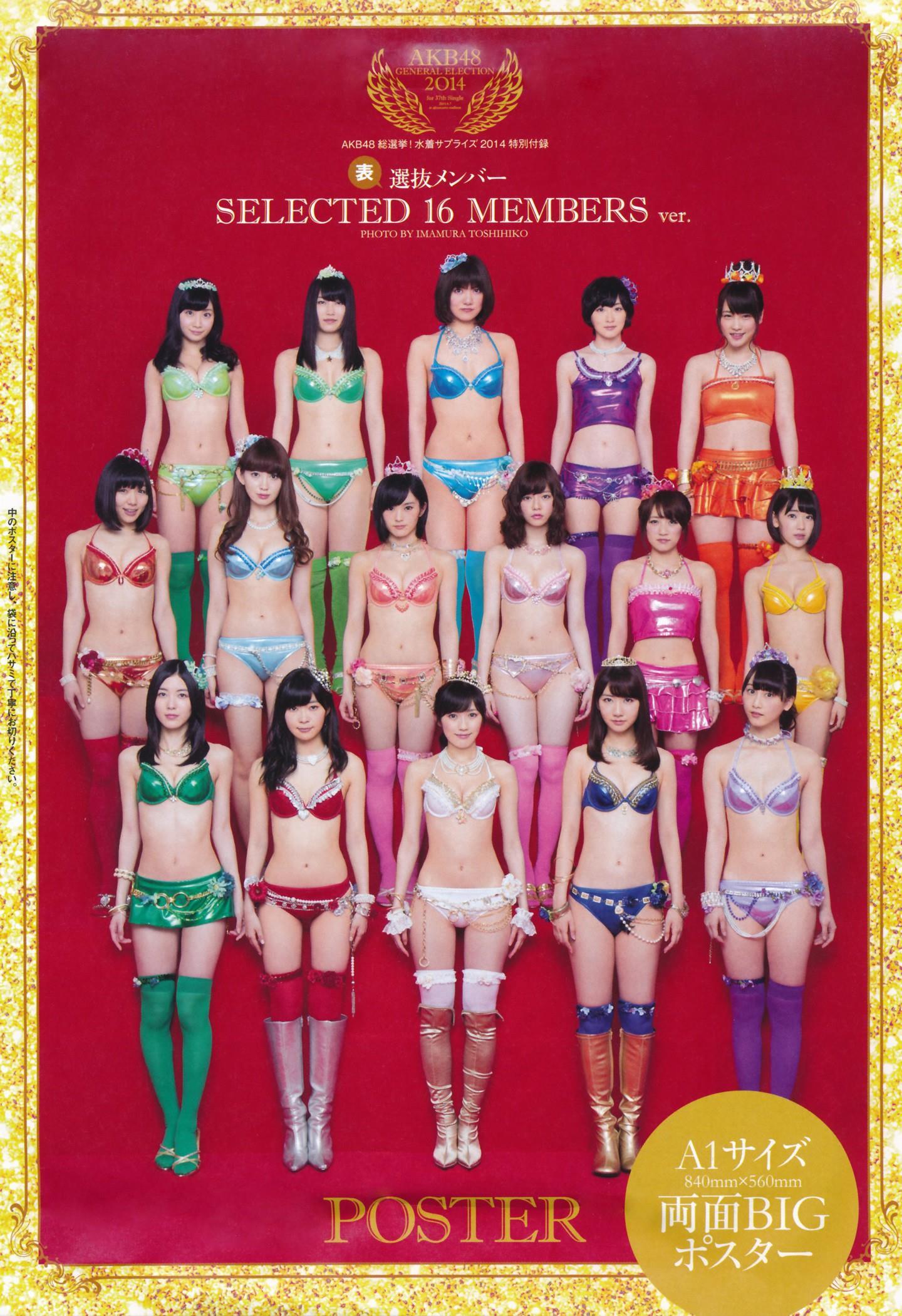 AKB48人気メンバー 画像 149