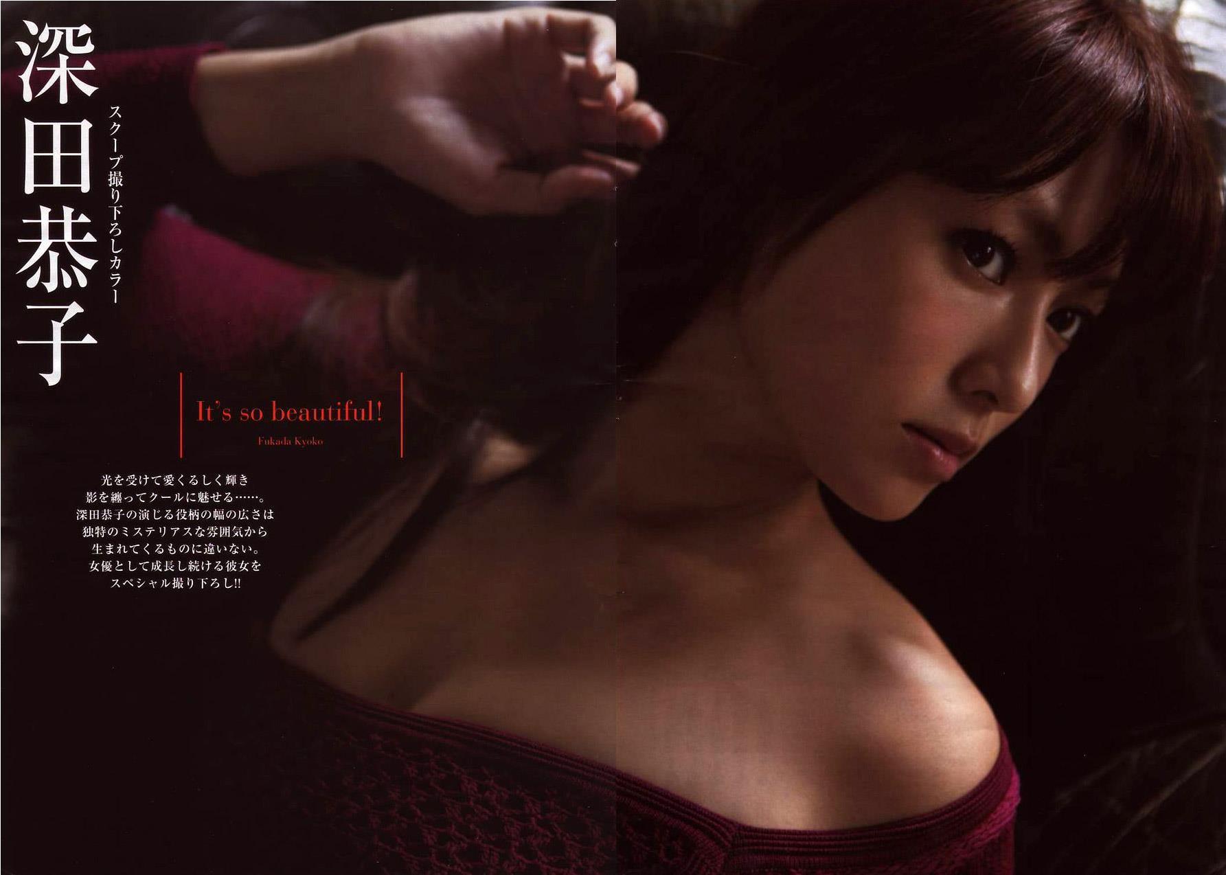 深田恭子 画像 10