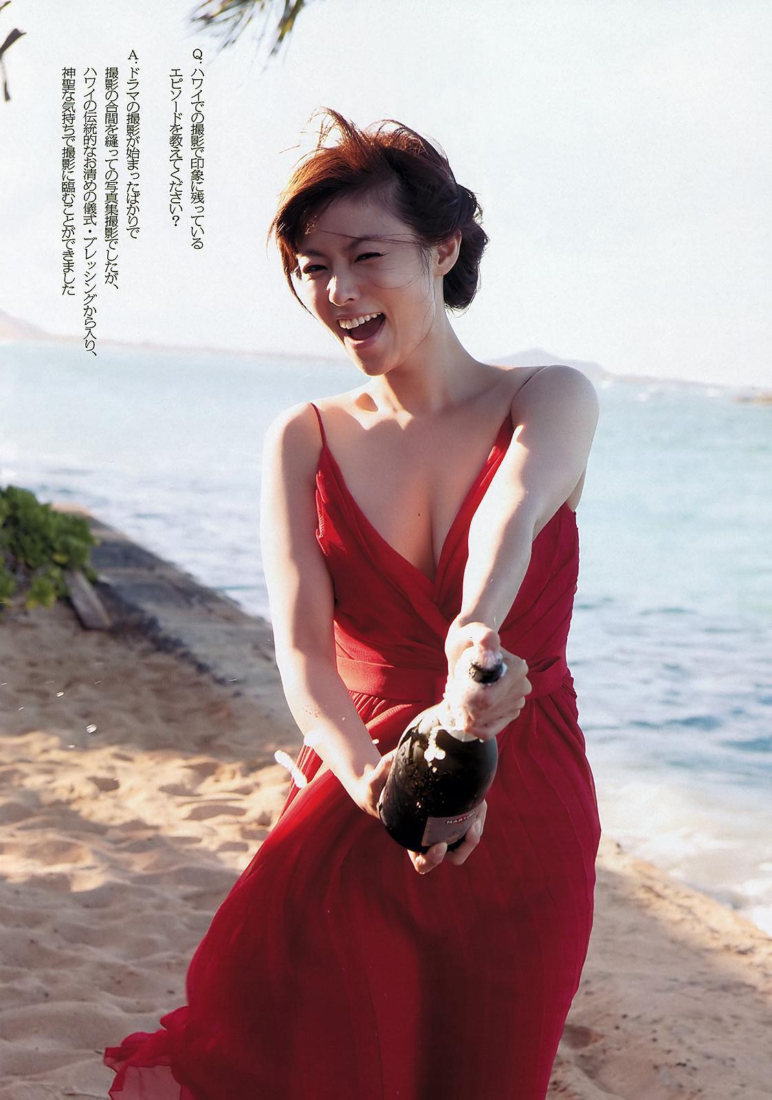 深田恭子 画像 59