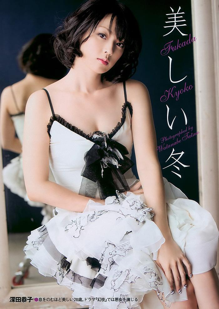 深田恭子 画像 90