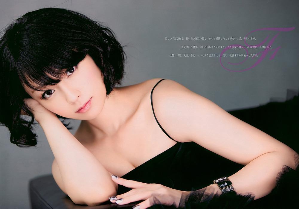 深田恭子 画像 96