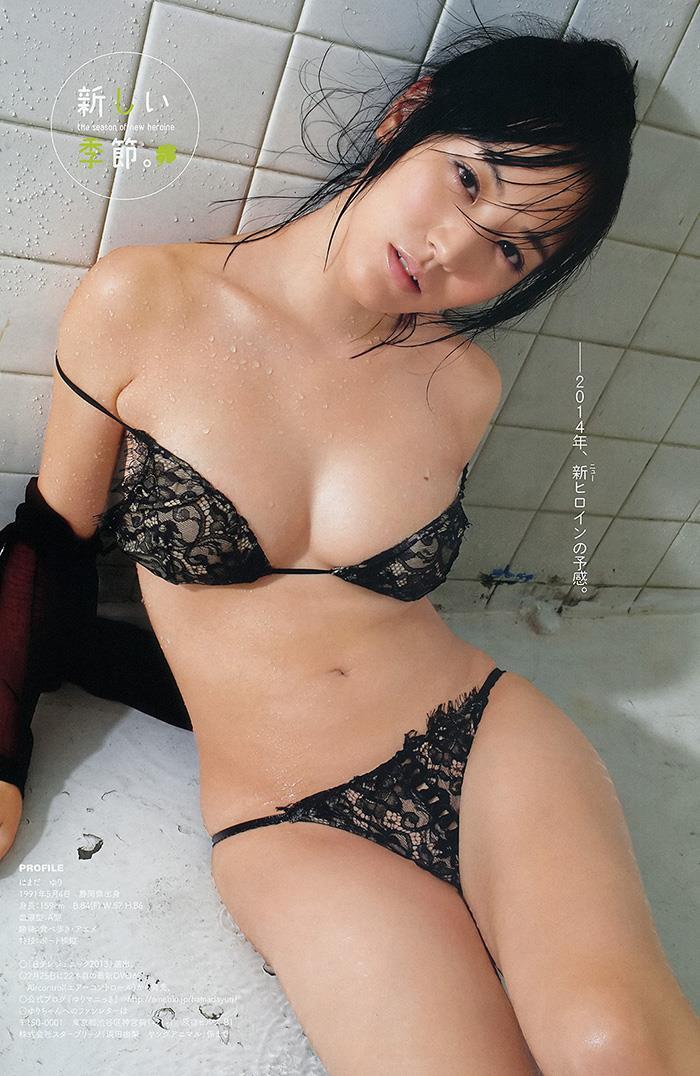 浜田由梨 画像 120