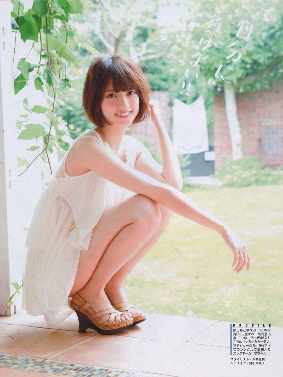 乃木坂46・橋本奈々未 画像 49