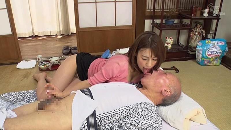 本田莉子 セックス画像 49
