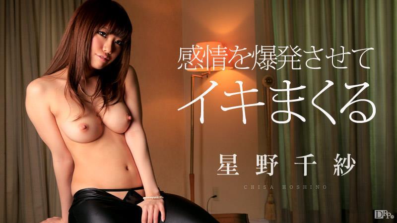 星野千紗 セックス画像 129
