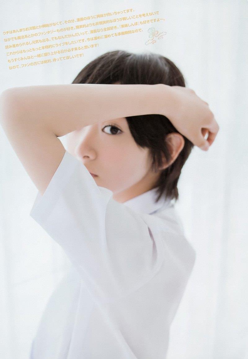 生駒里奈 画像 83