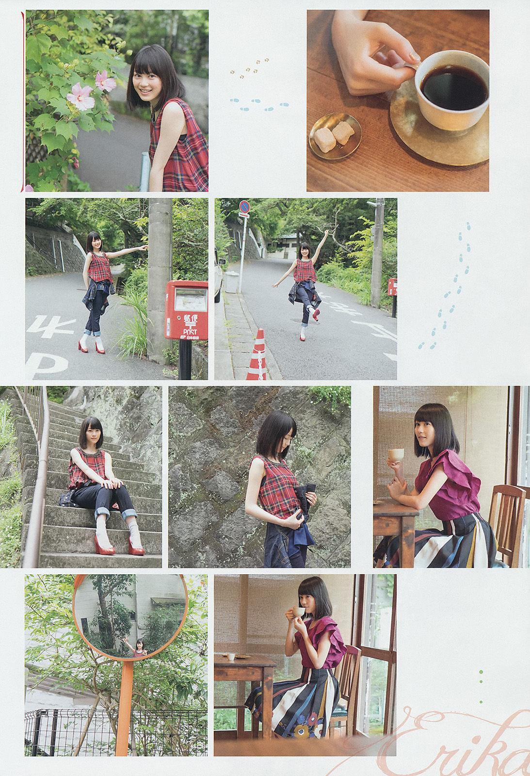 生田絵梨花 画像 52