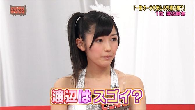 渡辺麻友 エロ画像 7