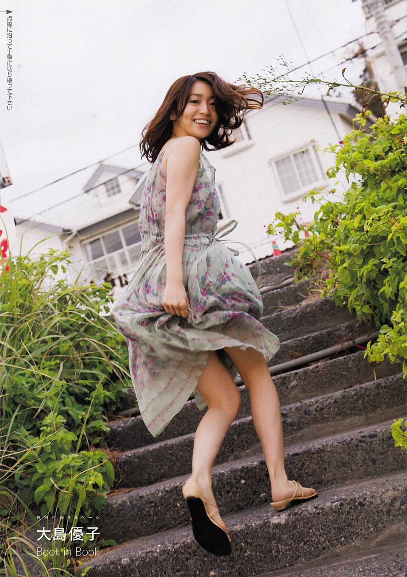 大島優子 エロ画像 3
