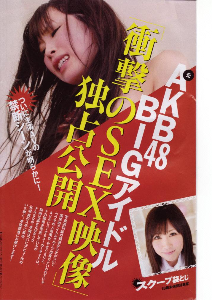 やまぐちりこ(元AKB48 中西里菜) 画像 22