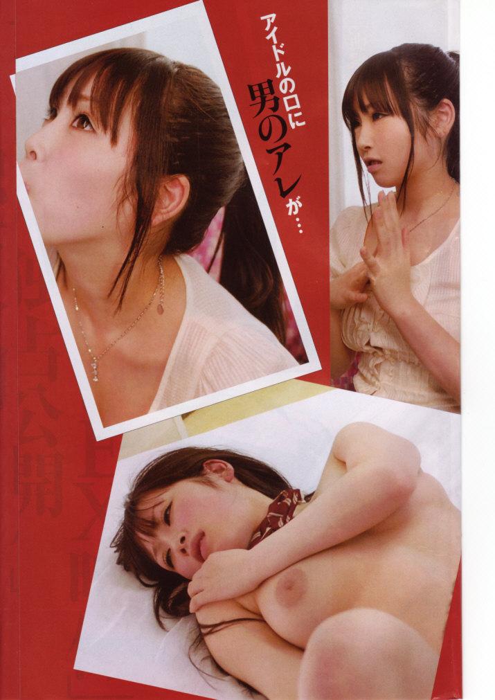 やまぐちりこ(元AKB48 中西里菜) 画像 24