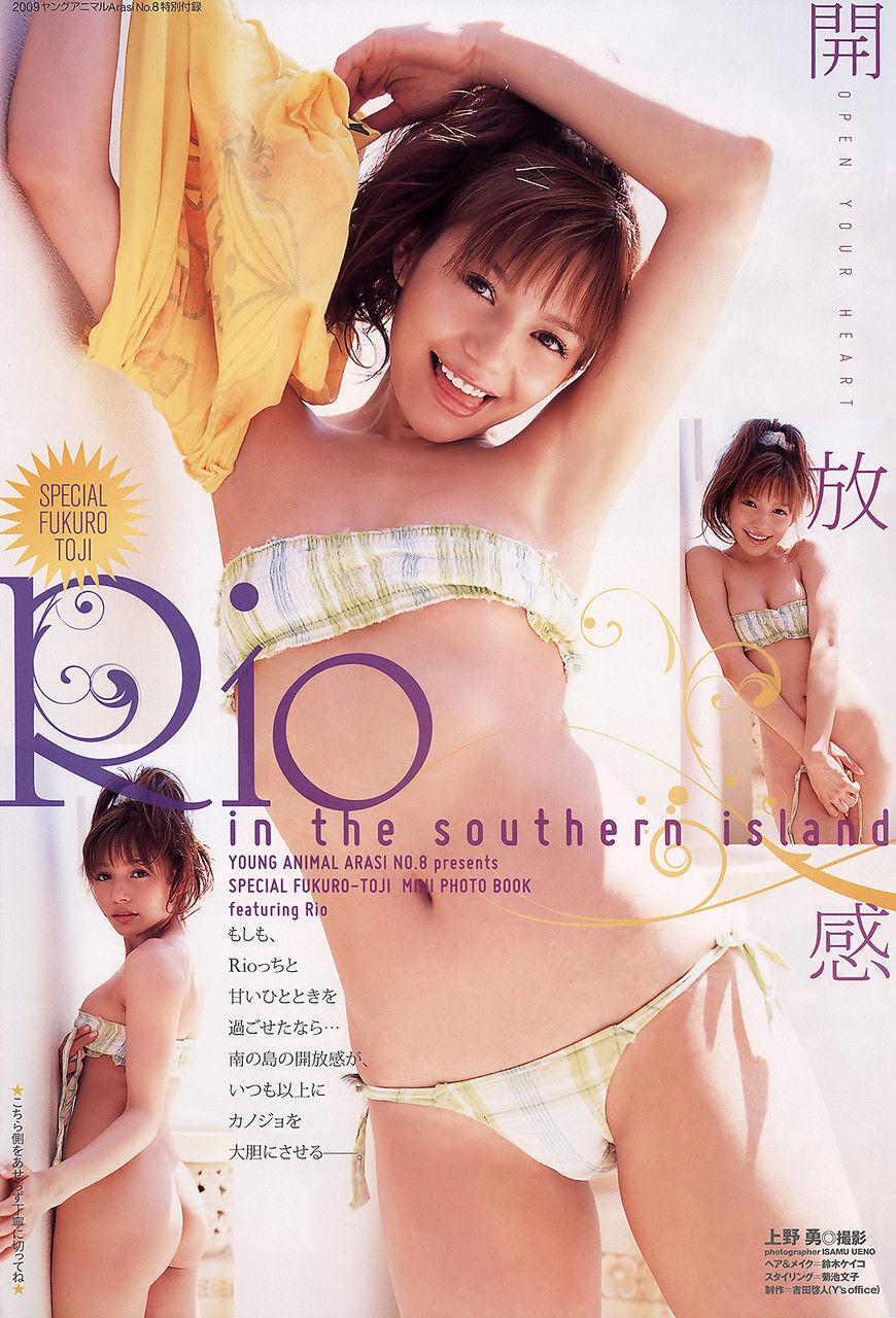 AV女優 Rio(柚木ティナ) 画像 25