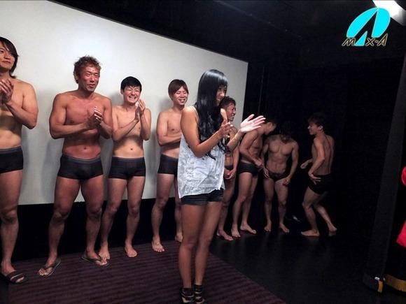 小倉奈々 セックス画像 28