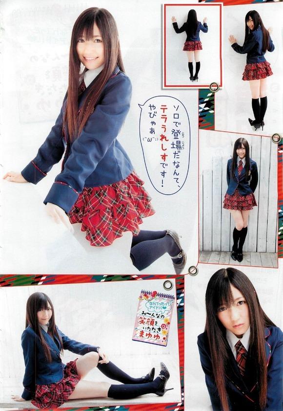 渡辺麻友 画像 32