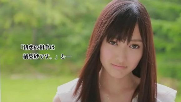 橘梨紗(元AKB48 高松恵理) エロ画像 34