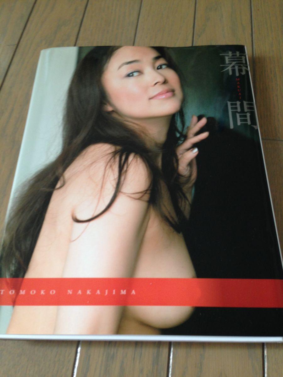 中島知子 ヌード画像 37