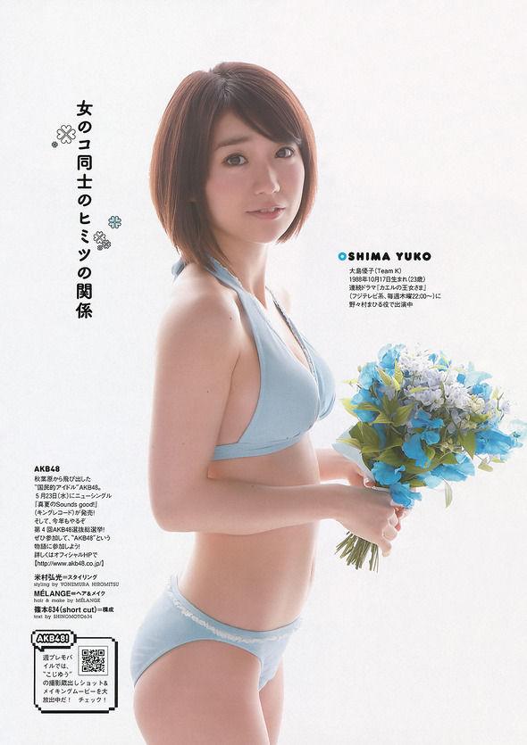 大島優子 エロ画像 47