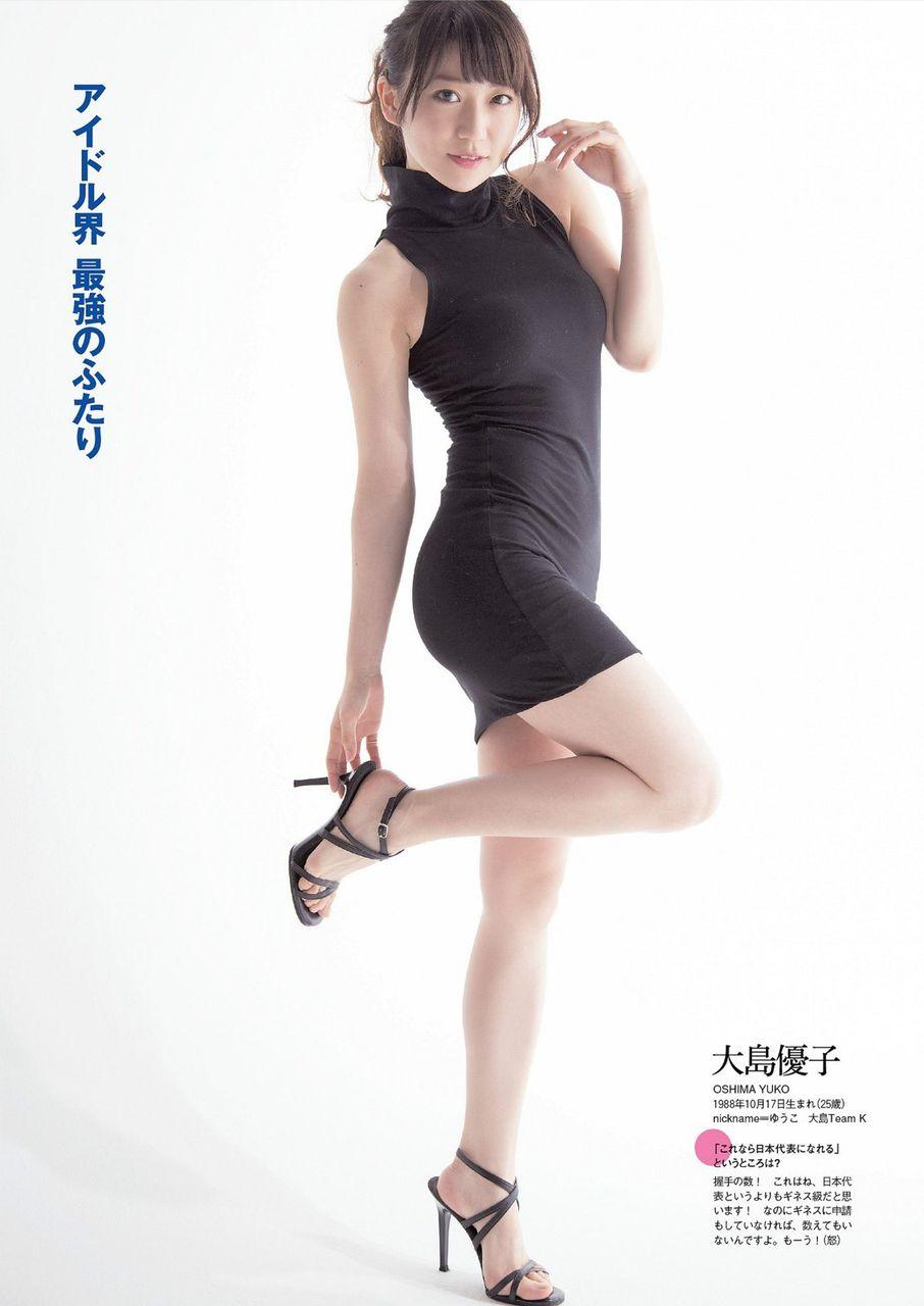 大島優子 エロ画像 59