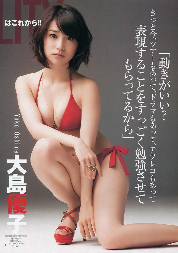 大島優子 エロ画像 61