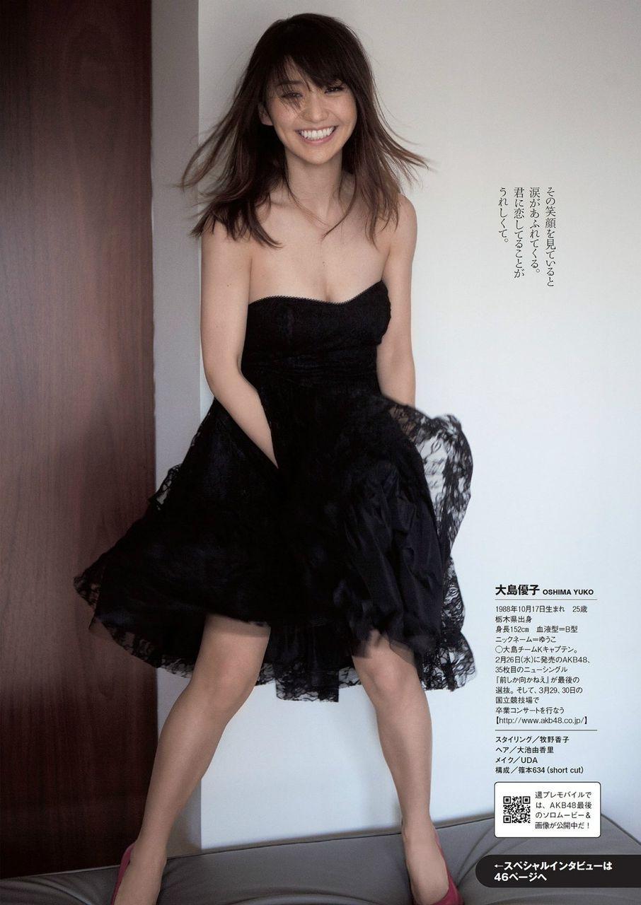 大島優子 エロ画像 78